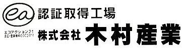 株式会社木村産業